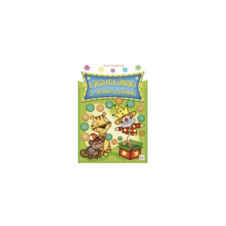 Łamigłówki 5-letniej główki |Książka dla dzieci |Edukacja